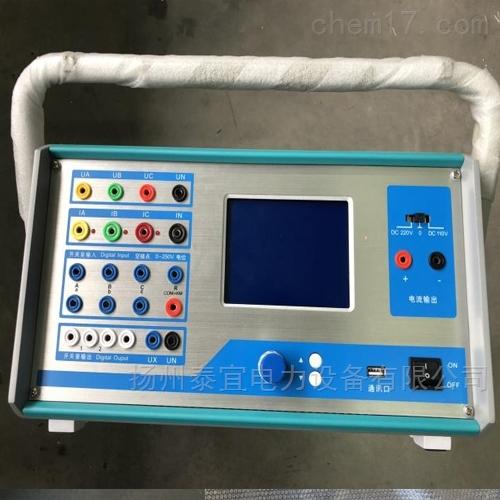 五级承试类110V微机继电保护测试仪设备