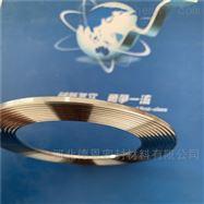 金属齿形密封垫片DN1400