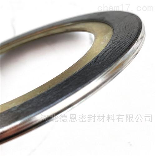 图纸定制定做金属缠绕垫片