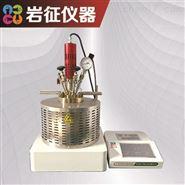 高溫高壓反應裝置