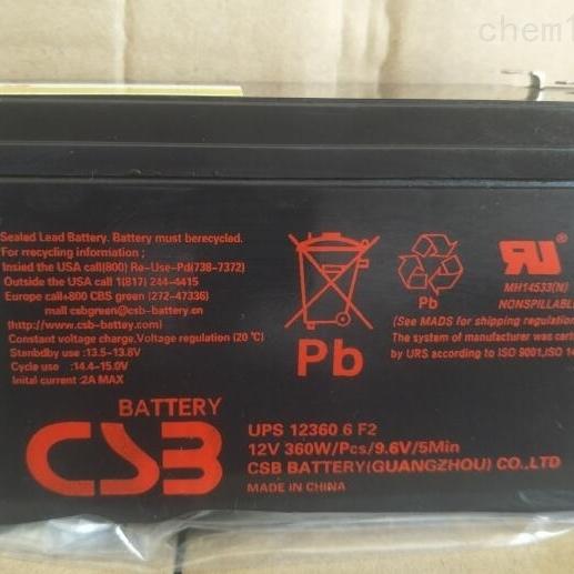 CSB蓄电池UPS12360选购