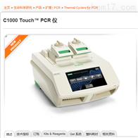 C1000伯樂C1000 Touch PCR 儀