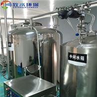 光学玻璃用上海纯化水设备