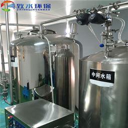 光學玻璃用上海純化水設備