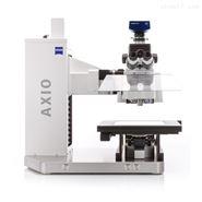 蔡司大尺寸材料显微镜