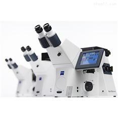 蔡司研究级倒置材料显微镜