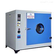 电热恒温鼓风干燥箱烘箱工业烤箱