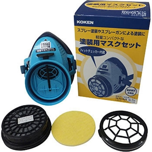 日本兴研KOKEN防尘防毒面具G-7-06套装
