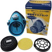 G-7-06日本兴研KOKEN防尘防毒面具G-7-06套装