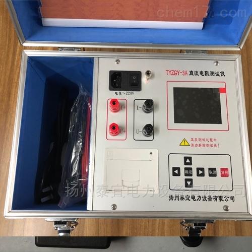 承试类五级三通道直流电阻测试仪设备