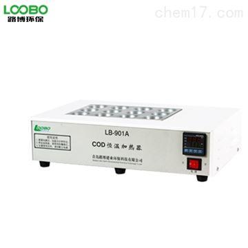 青岛路博LB-901A COD 消解测定检测装置