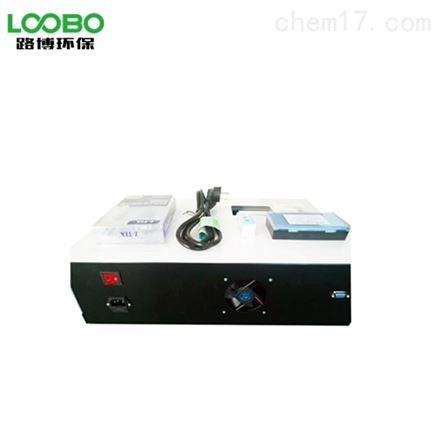 红外测油仪(便携式)
