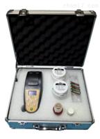 元圭多参数水质分析仪