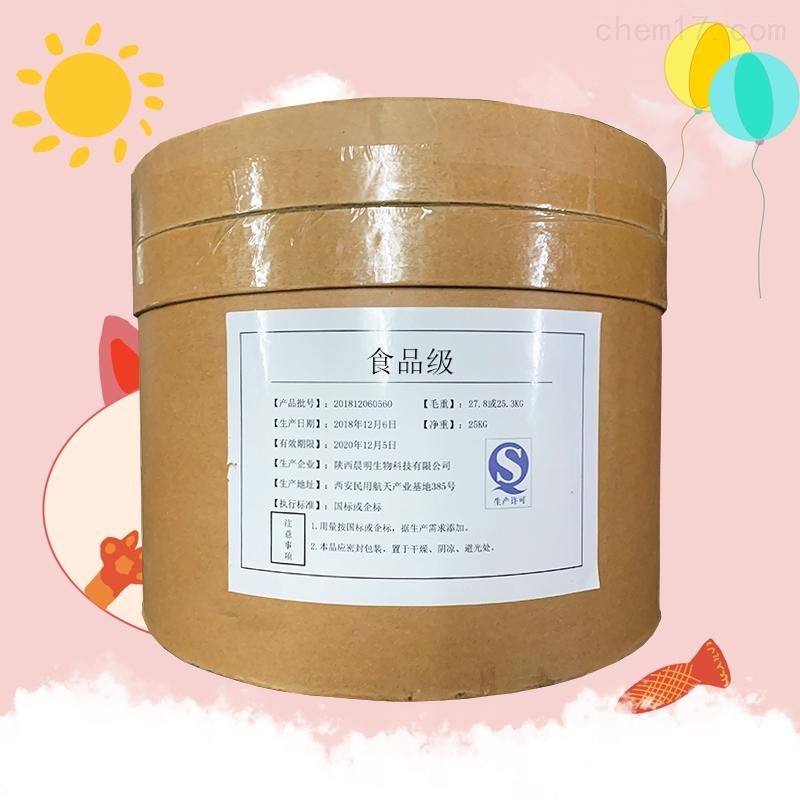 L-半胱氨酸盐酸盐的生产厂家