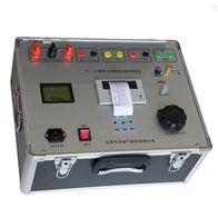 ZDKJ110B单相继电保护测试仪价格
