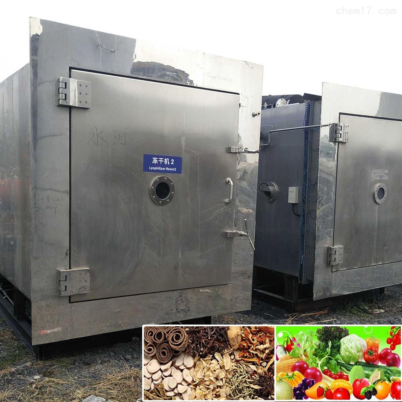 闲置处理10²20²二手真空冷冻干燥机 冻干机