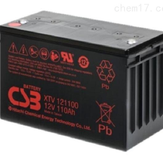 CSB阀控式密封蓄电池XTV121100