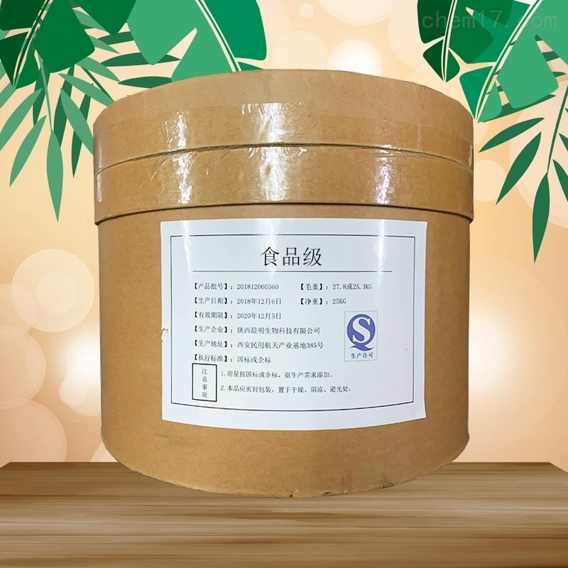 L-天门冬氨酸钙的生产厂家