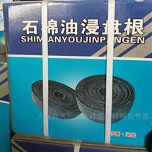 6*6內外純石棉加鋼絲盤根 使應溫度