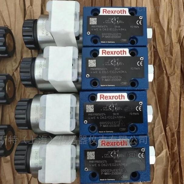 德国Rexroth力士乐电磁阀4WRE系列现货特价