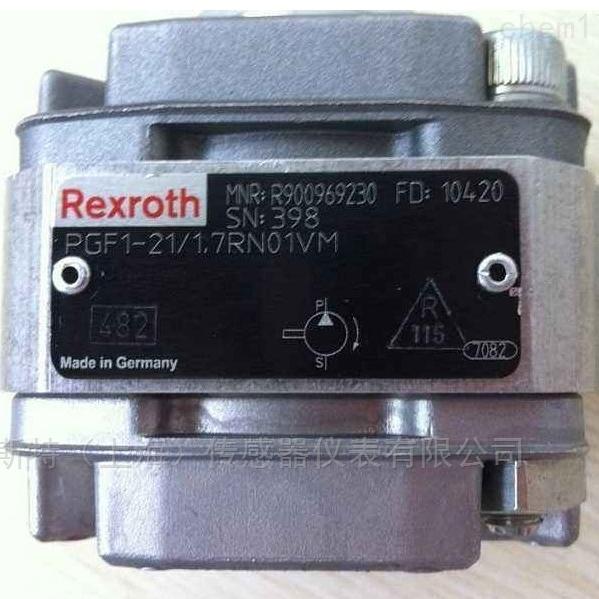 正品力士乐Rexroth齿轮泵批发