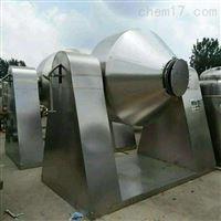 5000L双锥真空干燥机品质可靠
