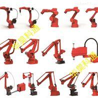 芜湖焊接机器人