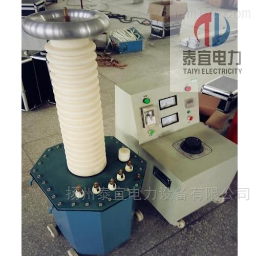 五级承试工频耐压试验变压器厂家