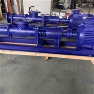 G50-1单螺杆泵多少钱