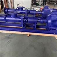 G型系列单螺杆泵