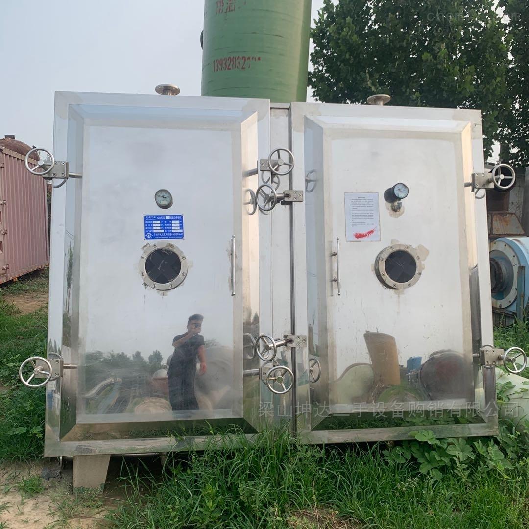 二手96型真空干燥机 烘箱