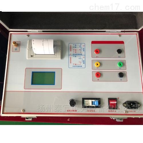 五级承试500V/10A互感器伏安特性测试仪