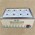 HH-S8J數顯油浴恒溫磁力攪拌器