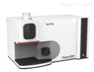 钢研纳克全谱ICP光谱仪