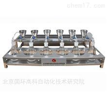 DLC-6多功能不銹鋼過濾器