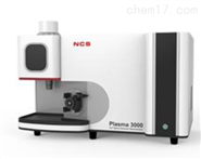 鋼研納克雙向觀測ICP光譜儀
