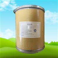 L-抗坏血酸钙的生产厂家