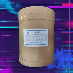 厂家直销L-丙氨酸的生产厂家