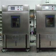 THP系列可程式恒溫恒濕試驗箱