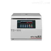 台式低速离心机(TD-600)