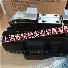 現貨ATOS DPZO-A-471-S5兩級比例換向閥