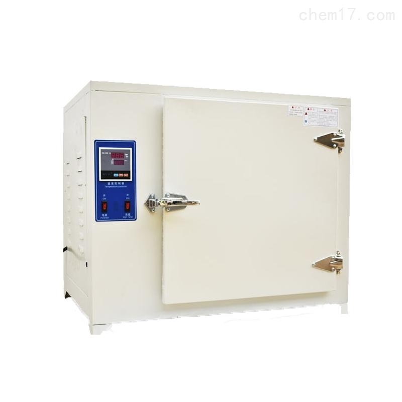 上海草莓视频在线免费下载高溫幹燥箱高溫烘箱試驗箱