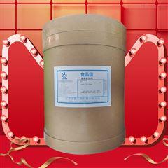 厂家直销L-天门冬氨酸钙的生产厂家