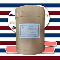 *L-天门冬氨酸镁的生产厂家