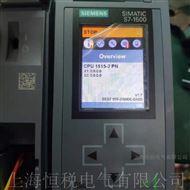 S7-1500授权维修西门子S7-1500PLC上电面板无显示维修方法