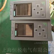 S7-1500维修厂家西门子PLC1500启动屏幕无显示修复率极高