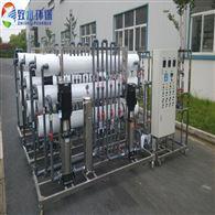單晶硅爐用超純水設備