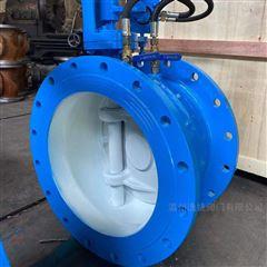 BFDZ701X-16C DN150液力自动控制阀