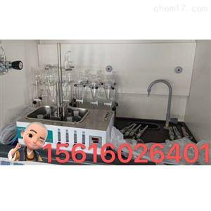 水质硫化物吹扫仪