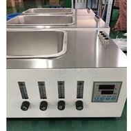 BA-LHW6水质硫化物酸化吹气仪生产厂家